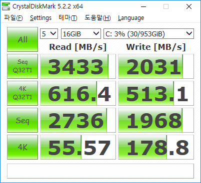 삼성960PRO_1TB.png