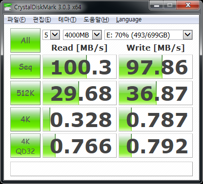 [Crystal]Seagate 750GB Momentus XT ST750LX003.png